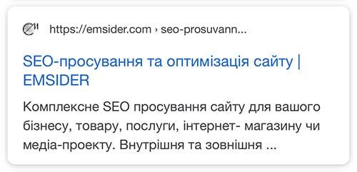 сніппет в мобільній версії Google