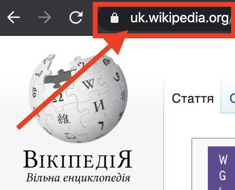 Поддомен Википедии Emsider