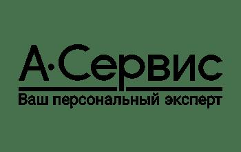А-Сервис Logo | Emsider