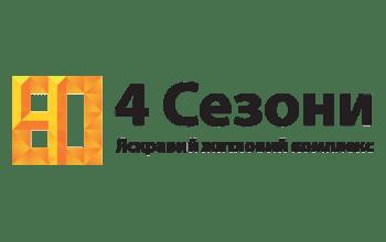 4 Сезони ЖК | Emsider